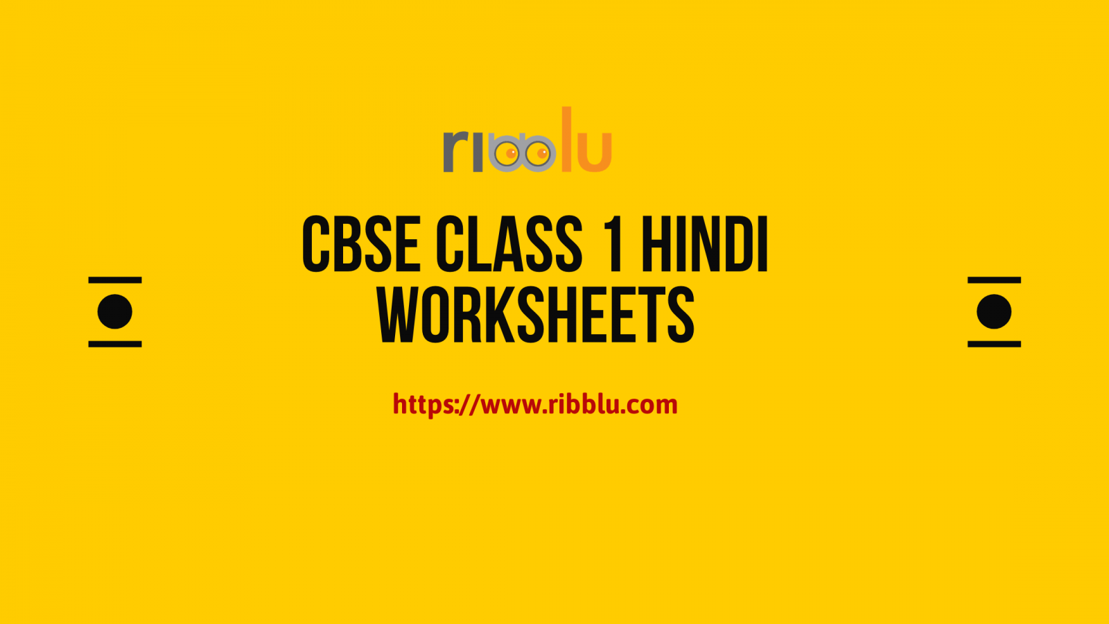 CBSE CLASS 1 HINDI WORKSHEETS