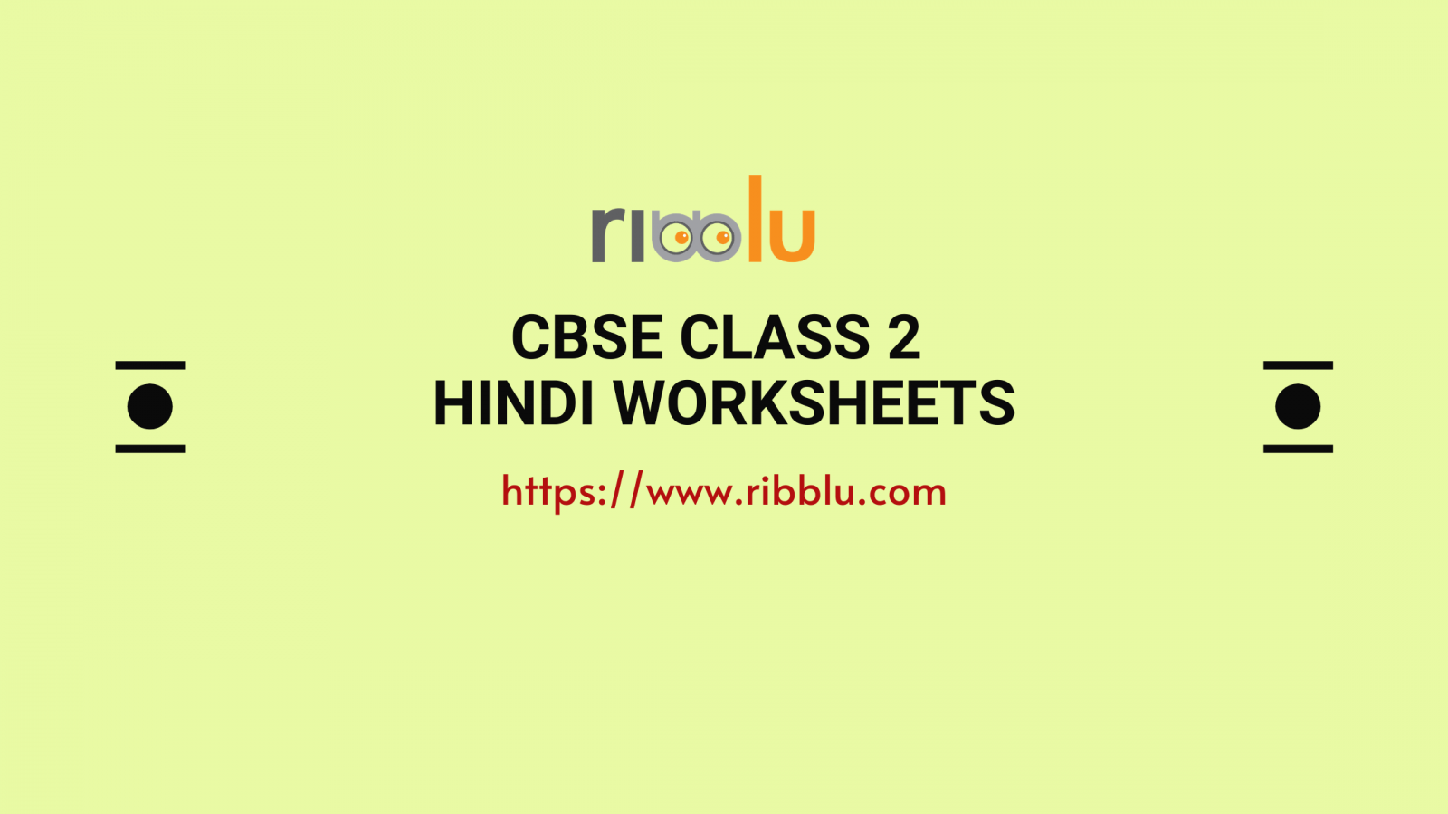 CBSE Class 2 Hindi Worksheets