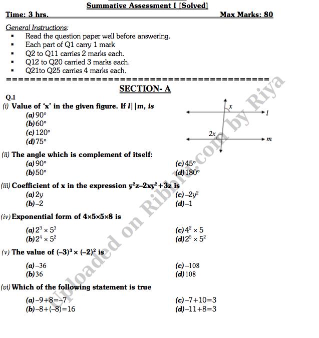 CBSE Class 7 Maths Sample Question Papers