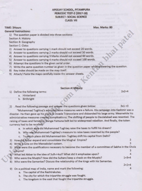 CBSE Class 7 Social Science Question Papers for 2021-22