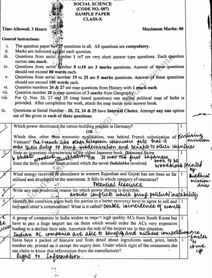 CBSE Class 10 Social Science SST Sample Papers 2021-22